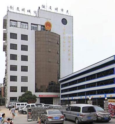 洛阳市老城区政府(安防69堂)